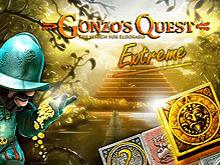 Игровые автоматы Вулкан Gonzo's Quest Extreme