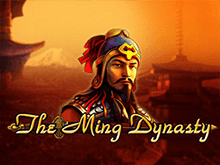 The Ming Dynasty - игровой автомат Вулкан