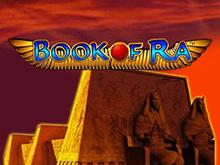 Демо Book Of Ra в казино Вулкан