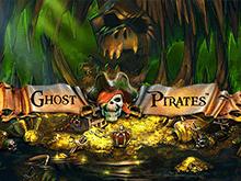 Игровой автомат вулкан Ghost Pirates