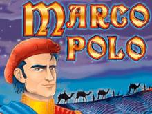 Игровой автомат Marko Polo онлайн