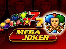 Слот от казино Вулкан: Mega Joker