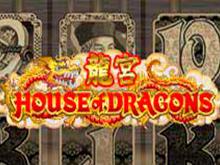 Автомат на деньги Дом Драконов