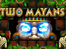 Автомат на деньги Два Майа