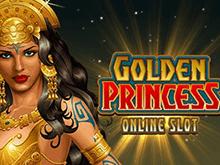 Золотая Принцесса