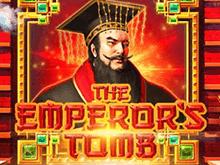 Гробница Императора
